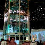 3,000 invited guests enjoy a host of multimedia displays and interactive exhibits and kiosks during the King Abdullah University of Science and Technology (KAUST) Inauguration Ceremony September 23, 2009 in Thuwal, Saudi Arabia (about 80 Kilometers north of Jeddah.) The University will act as a living laboratory by demonstrating that environmentally responsible methods of energy use, materials management, and water consumption are viable in the Middle East and across the globe. (Photo by Scott Nelson)